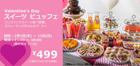 20150205_lsp_page_sweetbuffet_677x320