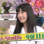 神田沙也加がAスタジオでアナ雪の秘話を語る!【画像】声優・歌手神田沙也加の素顔とは?A-studio(Aスタジオ)