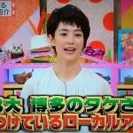 怒り新党新三大博多のタケさんが目をつけているローカルアイドルのタケさんが良いキャラ過ぎるwwww