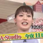 A-studio(Aスタジオ)に戸田恵梨香が四年ぶりに登場!アラサー女優の女子会とは?親友にマジギレ?【画像】