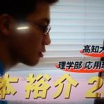 sasuke(サスケ)2015サスケ君こと森本祐介さんが4年振りの完全制覇!!!【画像】