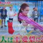 ナカイの窓で平愛梨が逆ドッキリwwダマされやすい人SP!!