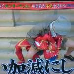 めちゃイケでスマップ中居が寺田心に大激怒!【内容まとめ】【画像】