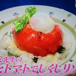 しくじり先生に平野レミ先生が作る「丸ごとトマトでしくじリゾット」の作り方!料理の作り方が雑すぎて非難殺到?www