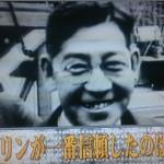 チャップリンの付き人だった日本人高野虎市がスゴイ!SMAPの中間管理職・稲垣&草彅『一位じゃなくっていいじゃない』