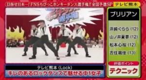 ホンキーダンス熊本