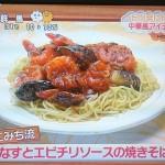 MOCO'S(モコズ)キッチン ピリ辛に仕上げる中華風アイデア焼きそば!【画像】