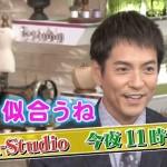 A-studio(Aスタジオ)に沢村一樹さんが登場で息子さんや家族について語る!【画像】