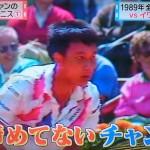 怒り新党新三大マイケルチャンの諦めないテニスがカッコよすぎww【画像】【動画】