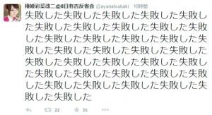 椿姫彩奈5