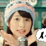 桜井日奈子のプロフィールを紹介!「白猫プロジェクト」や「いい部屋ネット」のCMもかわいい!【画像】