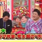 「マツコ&有吉の怒り新党」新3大ジオラマ作家荒木智さんの作品が凄すぎる件!!