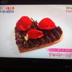 メレンゲの気持ち紹介!!ジャン=ポール・エヴァン直伝!!チョコレートタルトのレシピ大公開!