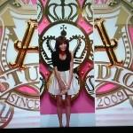 【梨花】A-Studioに5年ぶりに梨花さんが登場!!鶴瓶さんが梨花さんの夫さんに極秘取材ww