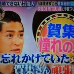 【有吉ゼミ】俳優賀集利樹が片思いをしている女性DJのMITSUMIさんの素顔とは?【画像あり】