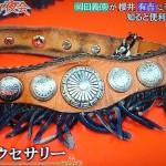 櫻井有吉アブナイ夜会俳優岡田義徳の革のリメイク作品がおしゃれでカッコよすぎるwww