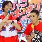 27時間テレビちびっこホンキーダンス選手権優勝チーム発表!結果は?【画像】