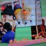 王様のブランチで紹介された『ジェラート&ポテト』がおいしそう!新感覚のアイスクリーム型マッシュポテトとは!?