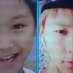 須賀健太が現在ジャスティンビーバー化して有吉反省会に登場wwイケメン金髪になってるww【画像】【動画】