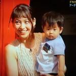 27時間テレビにナイナイ矢部浩之の奥さん青木裕子さんと息子さんがスタジオ登場!青木裕子さんのお腹には二人目のお子さんも!【画像】