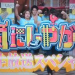 24時間テレビ2015嵐にしやがれV6岡田准一のガチホモ発覚ww伊野尾慧好き過ぎてヤバイw【画像】